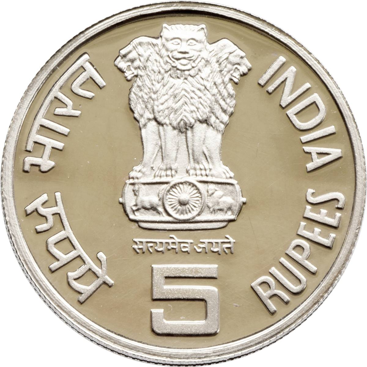 5 Rupees UNC India ND P-80 1975