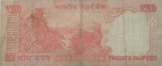 20 Rupees -  reverse