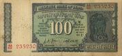 100 Rupees (Mahatma Gandhi birth centenary) -  obverse