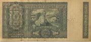100 Rupees (Mahatma Gandhi birth centenary) -  reverse