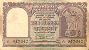 10 Rupees -  obverse