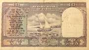 10 Rupees -  reverse