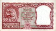2 Rupees – reverse