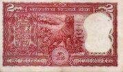 2 Rupees -  reverse