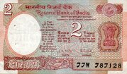 2 Rupees – obverse