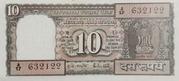 10 Rupees – obverse