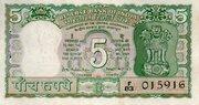 5 Rupees (Mahatma Gandhi birth centenary) – obverse