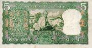 5 Rupees (Mahatma Gandhi birth centenary) – reverse