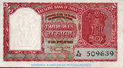 2 Rupees – obverse