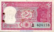 2 Rupees (Mahatma Gandhi birth centenary) – obverse