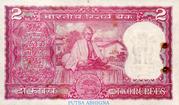 2 Rupees (Mahatma Gandhi birth centenary) – reverse