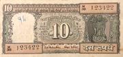 10 Rupees (Mahatma Gandhi birth centenary) – obverse