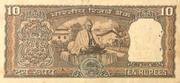 10 Rupees (Mahatma Gandhi birth centenary) – reverse