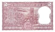 2 Rupees – reverse