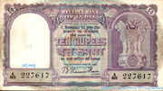 10 Rupees – obverse