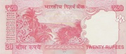 20 Rupees (with Rupee sign) – reverse