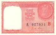 1 Rupee (Gulf) – obverse
