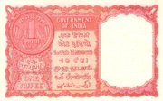 1 Rupee (Gulf) – reverse