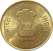 5 Rupees -  obverse