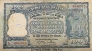 100 Rupees (1950-1957) – obverse