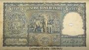 100 Rupees (1950-1957) – reverse
