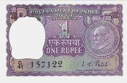 1 Rupee (Mahatma Gandhi birth centenary) – obverse