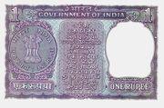 1 Rupee (Mahatma Gandhi birth centenary) – reverse