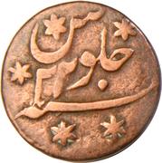 ¼ Anna - Shah Alam II – reverse