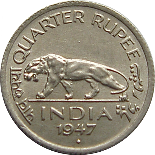 Dct coin india 1947 / Food lion coinstar quote