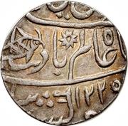 1 Rupee - Shah Alam II – obverse