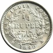 ¼ Rupee - Victoria – reverse
