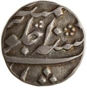 1 Rupee - Shah Alam II – reverse