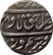 1 Rupee - Farrukhsiyar – obverse
