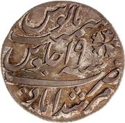1 Rupee - Shah Alam II (Pattern) -  obverse