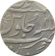 1 Rupee - Shah Alam II -  obverse