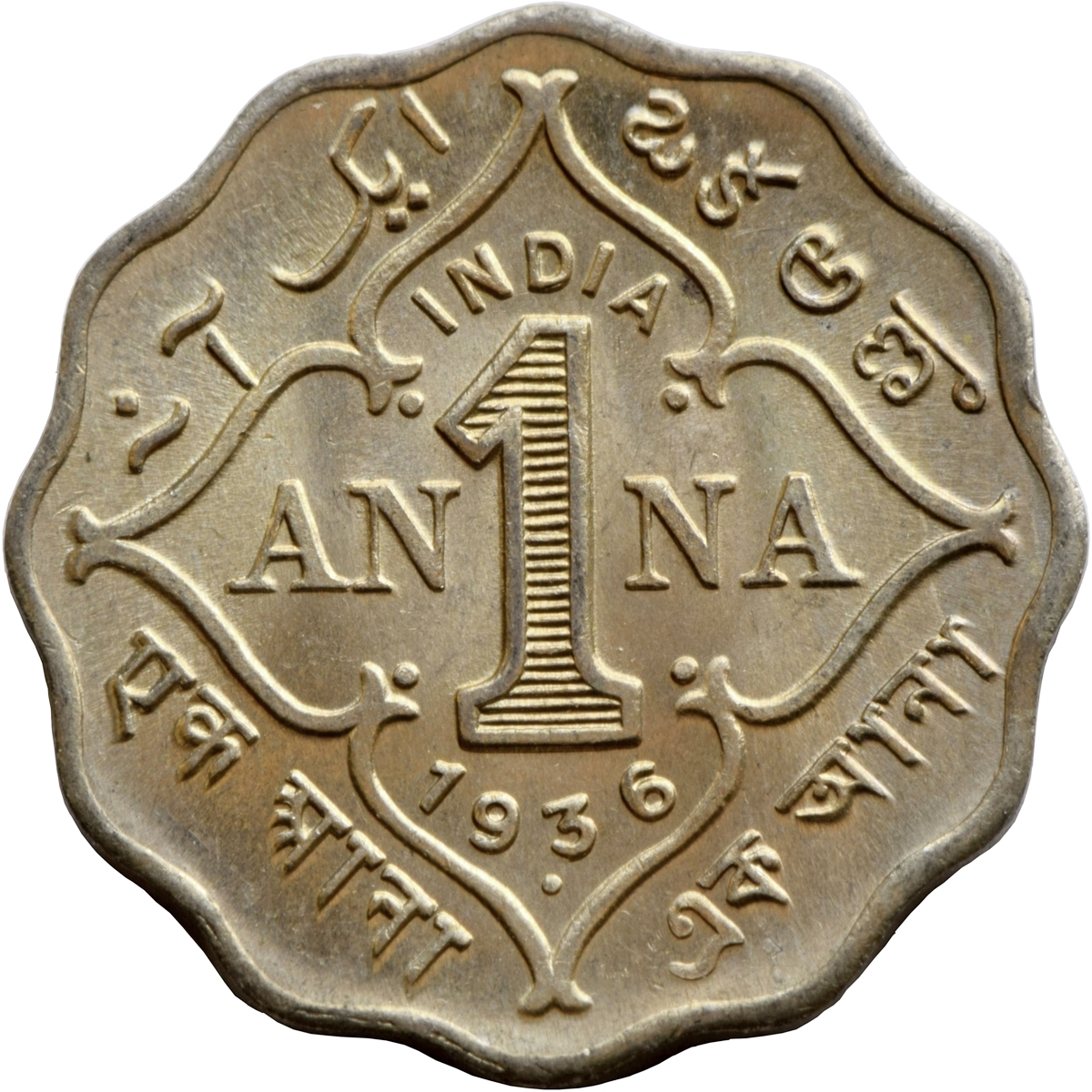 1 Anna George V India British Numista