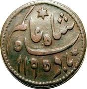 ¼ Anna - Shah Alam II – obverse