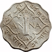 1 Anna - George VI (2nd portrait, large crown, low relief) -  reverse