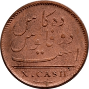 10 Cash – reverse