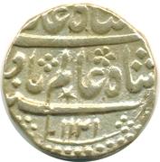 1 Rupee - Shah Alam Bahadur – obverse