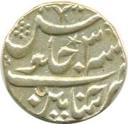 1 Rupee - Shah Alam Bahadur – reverse