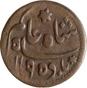 ⅛ Anna - Shah Alam II – obverse
