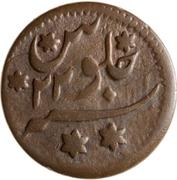 ⅛ Anna - Shah Alam II – reverse