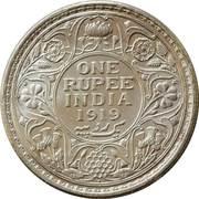 1 Rupee - George V -  reverse