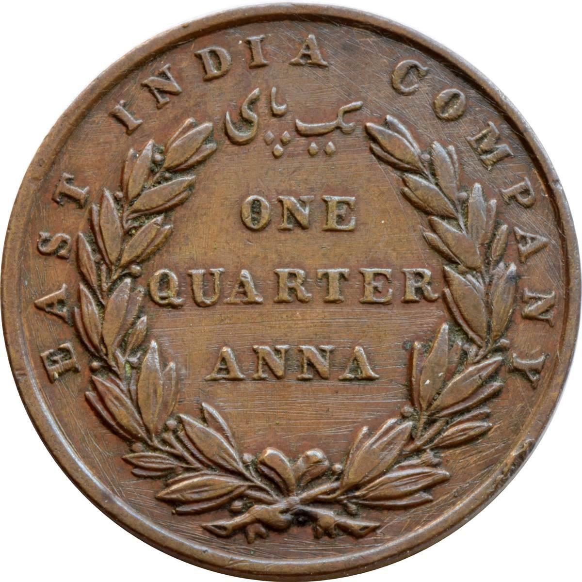 Anna Comani