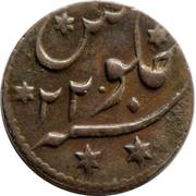 1/16 Anna - Shah Alam II – reverse