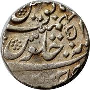 1 Rupee - Aurangzeb Alamgir – reverse