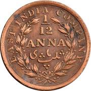 1/12 Anna – reverse