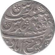 1 Rupee - Shah Alam II -  reverse