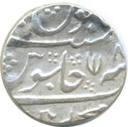 1 Rupee - Alamgir II – reverse